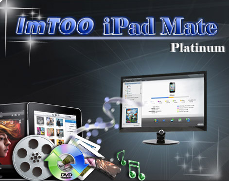 imtoo products