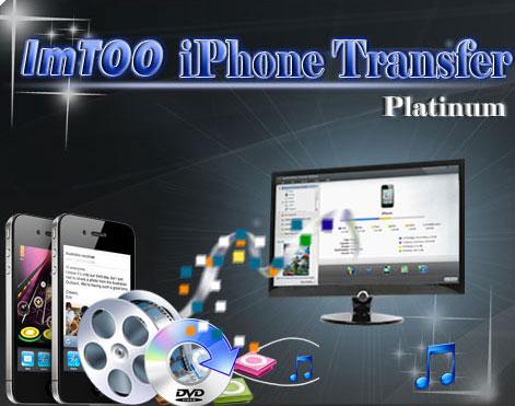 imtoo itransfer platinum 5.4 crack